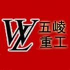 江苏五崚重工机床有限公司