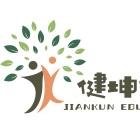 扬州健坤教育培训中心有限公司