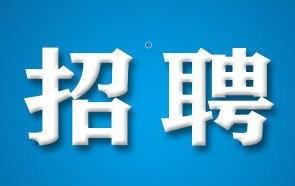 事业编、招32人 | 2021年5月苏大高邮实验学校等招聘教师公告