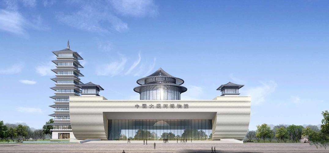 大运河博物馆2021年度公开招聘工作人员